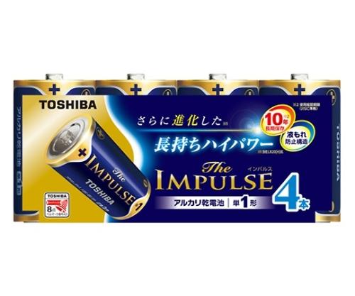 アルカリ乾電池 ザ・インパルス まとめパック 単1形 4本入