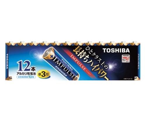 アルカリ乾電池 インパルス まとめパック 単3形 12本入