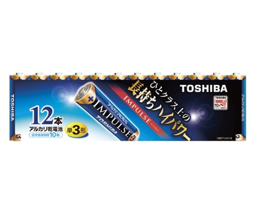 アルカリ乾電池 インパルス まとめパック 単3形 12本入 LR6H 12MP