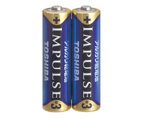 アルカリ乾電池 インパルス シュリンクパック 単3形 2本入 LR6H 2KP