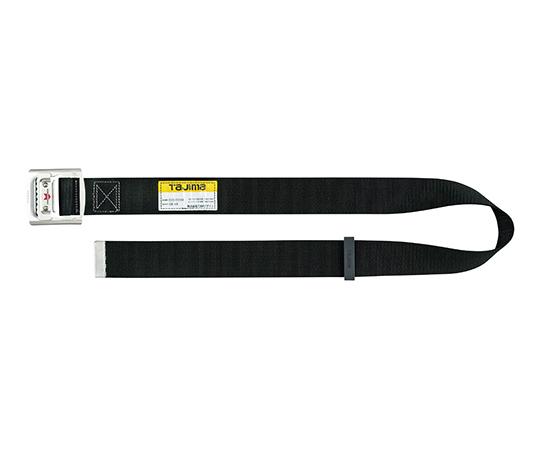 安全帯 胴ベルトS(スチール製バックル)