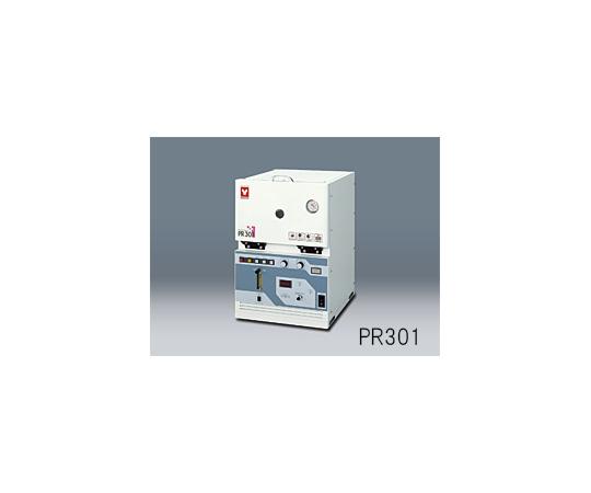 PR300 プラズマリアクター