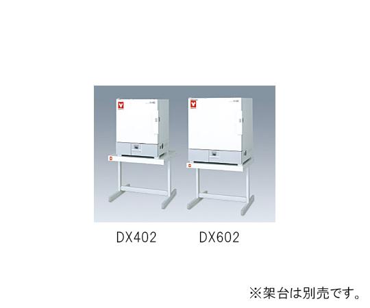 定温乾燥器 DX型