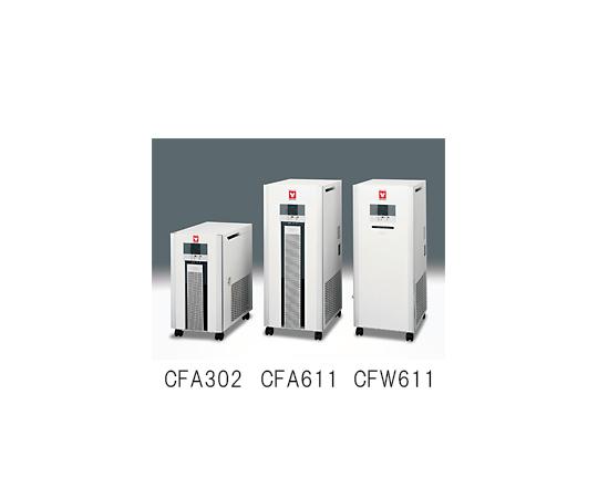 ネオクールサーキュレーター CFA611