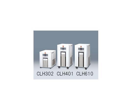 クールライン CLH610