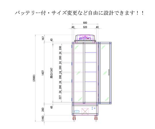 クリーンデシケータ別注バッテリー充電器付