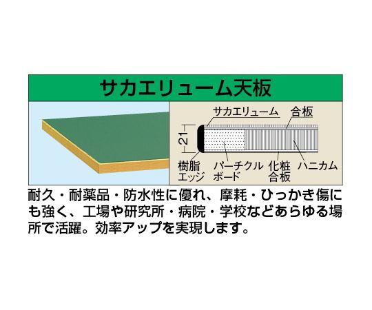 軽量作業台KKタイプ 深型キャビネット付 サカエグリーン KK-1890F1