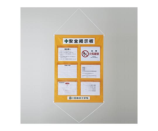 工事管理懸垂幕(ポケット数6)オレンジ