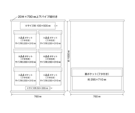 工事管理懸垂幕(ポケット数6)若草 KKM-2YG