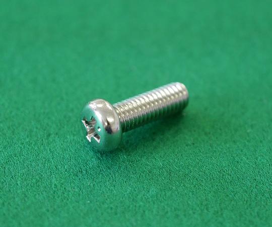 ナベ小ねじ 真鍮ニッケル サイズ3×4 50個入り 等