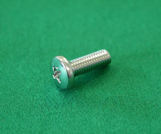 バインド小ねじ 真鍮(ニッケルメッキ) サイズ5×20 20個入り ID118 No.1545