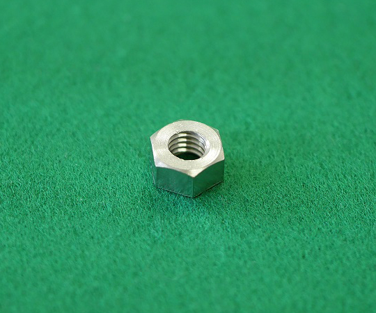 六角ナット(1種) 真鍮ニッケル