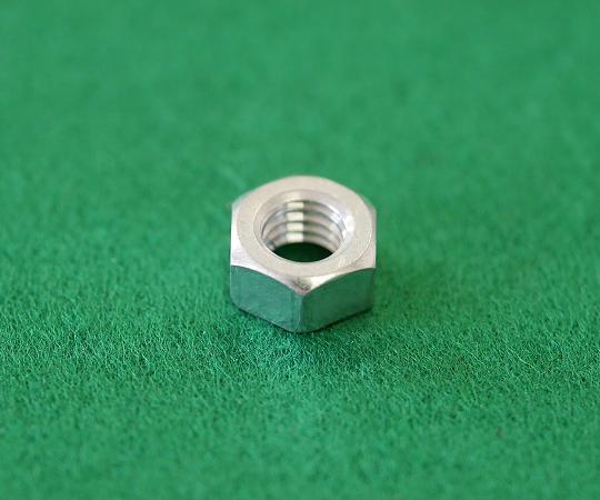 六角ナット(1種) アルミ