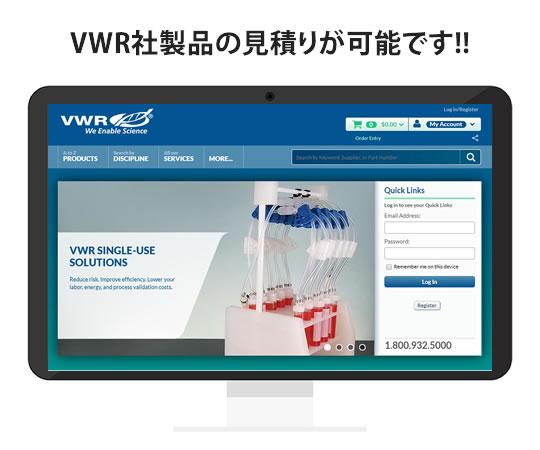 米国VWR社製品 調達代行