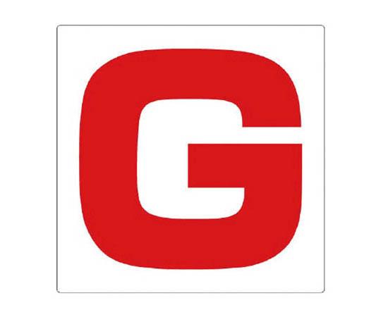 通り芯表示板 G エコユニボード
