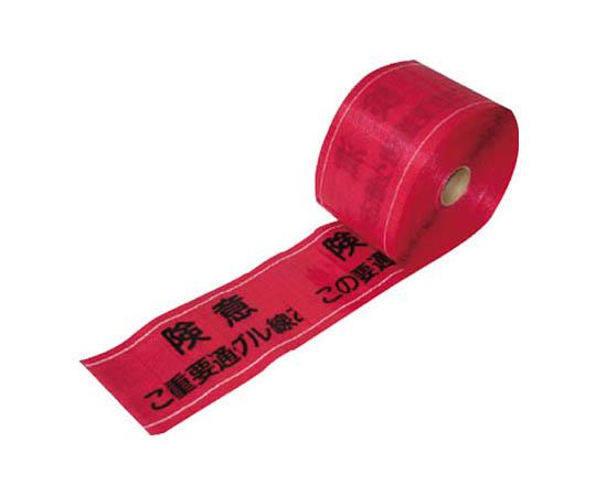 セフティライン通信用(赤)W ポリエチレン 150mm幅×50m巻
