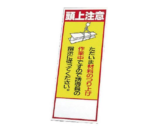 394-01の板のみ 鉄板 1400X555