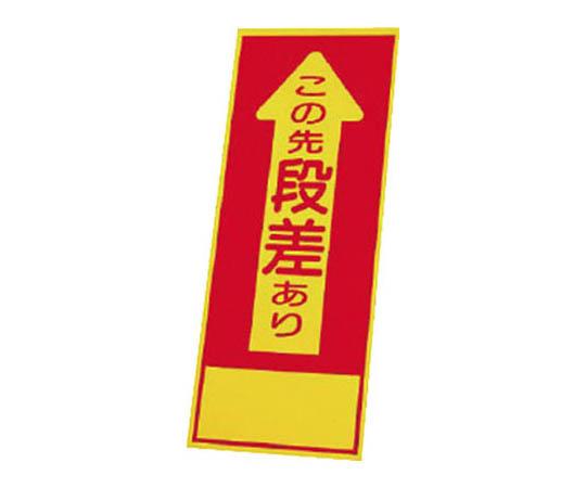 394-02の板のみ 鉄板 1400X555