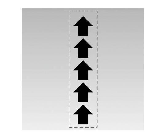 カッティング矢印黒(配管識別シート用) 36X36 5枚組
