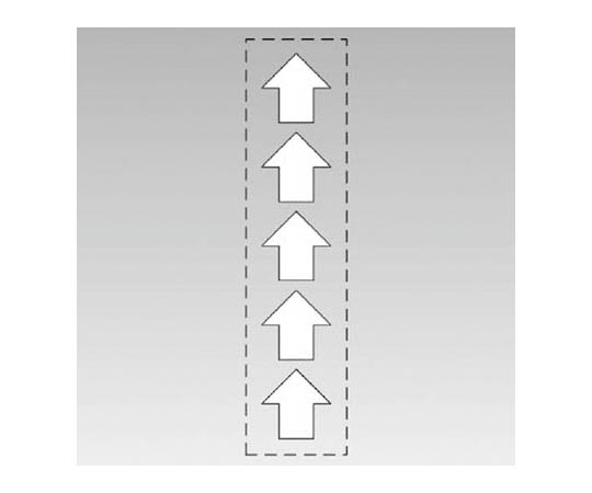 カッティング矢印白(配管識別シート用) 36X36 5枚組
