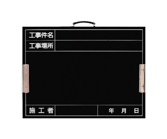 撮影用黒板 バインダー金具付 450X600X19厚