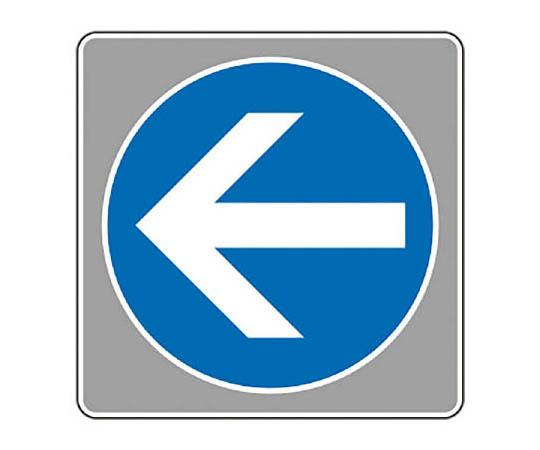フロアカーペット用標識 矢印 青 大