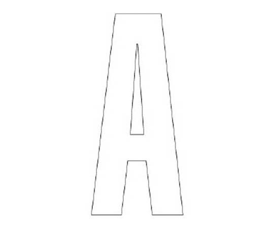 アルファベットA~Z (白)・合成ゴム・1文字