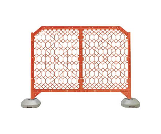 ディックフェンス(オレンジ) 95804