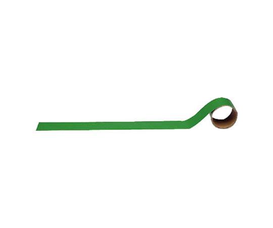 配管識別テープ その他・緑(大) アルミ 150mm幅×2m AC13L