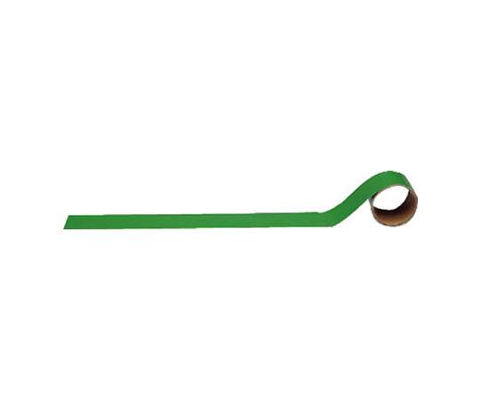 配管識別テープ その他・緑(極小) アルミ 25mm幅×2m AC13SS