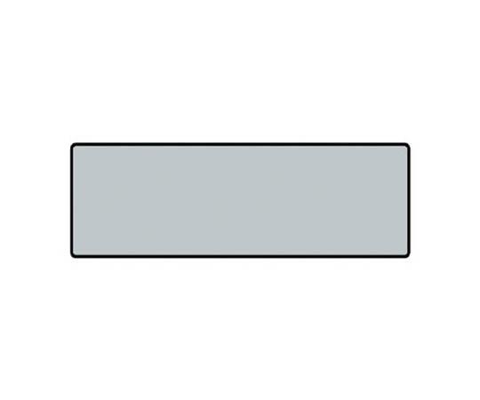 室名表示板 無地 アクリル(グレー) 50×150×2厚