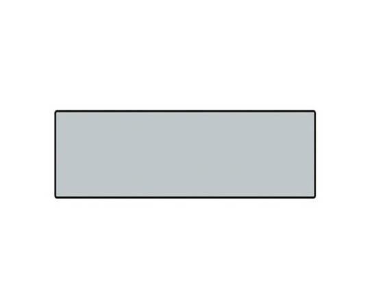 室名表示板 無地 アクリル(グレー) 80×240×3厚