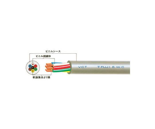 Vinyl Cabtyre (UBVCT) Multiple Cores (0.75Sq Outer Diameter 22.4mm) 13m UBVCT30C-0.75sq