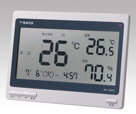Heatstroke Wet Bulb Globe Temperature Meter (For...  Others