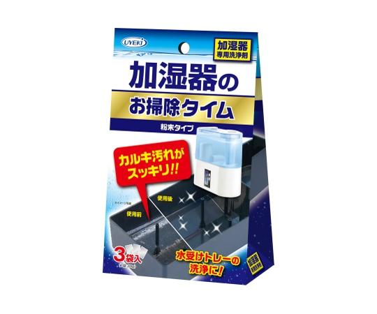 加湿器のお掃除タイム30g×3袋 3袋