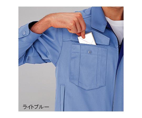 帯電防止 男女共用E/Cブルゾン ネイビー 5L