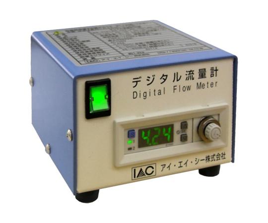 [取扱停止]デジタル流量計 0.5~25L/min IDS-025F