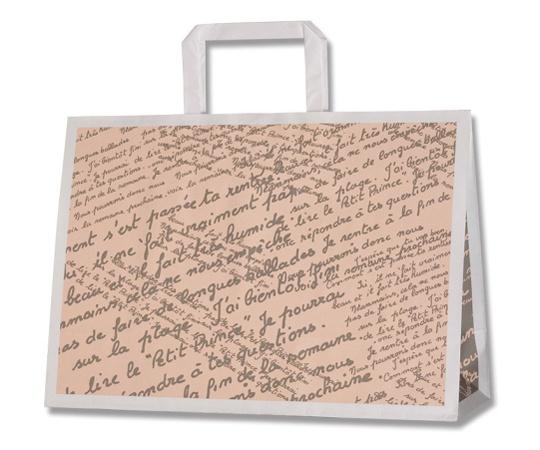 [取扱停止]HEIKO 紙袋 Hフラットチャームバッグ 340-1 フレンチレター ピンク 50枚 003277203
