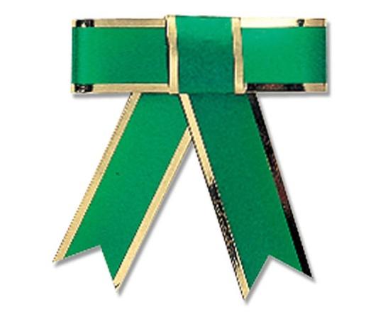 HEIKO ミニパック10 緑