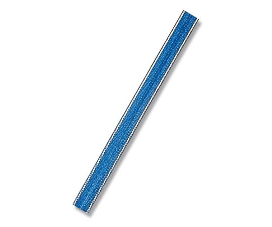 HEIKO リボンタイ 9mm幅×12cm G青 15本入り 001444217