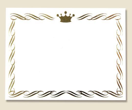 [取扱停止]HEIKO ギフトシール メッセージシール 表彰状 16片