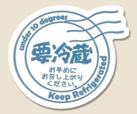 HEIKO タックラベル(シール) No.672 クール便り 120片 007067772