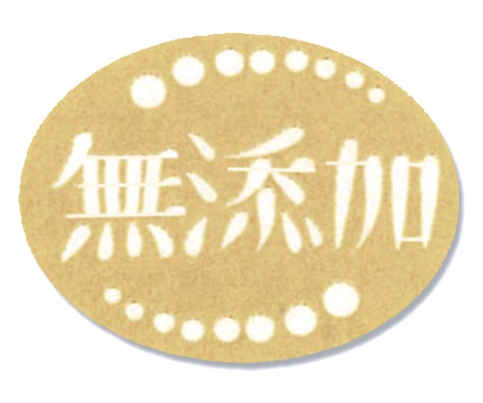 HEIKO タックラベル(シール) No.678 無添加クラフト 120片 007067778