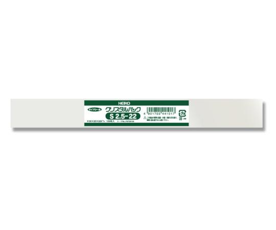 HEIKO OPP袋 クリスタルパック S2.5-22 (サイドシール) 100枚 006733100