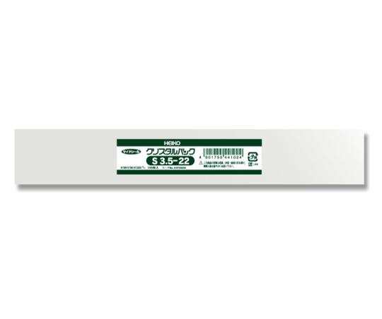 HEIKO OPP袋 クリスタルパック S3.5-22 (サイドシール) 100枚 006733200