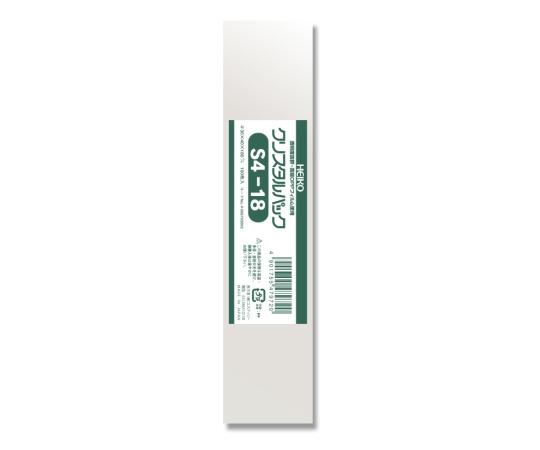 HEIKO OPP袋 クリスタルパック S4-18 100枚 006753002