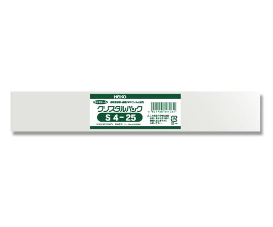 HEIKO OPP袋 クリスタルパック S4-25 (サイドシール) 100枚 006733300