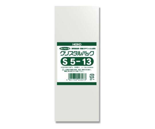 HEIKO OPP袋 クリスタルパック S5-13 (サイドシール) 100枚 006750400