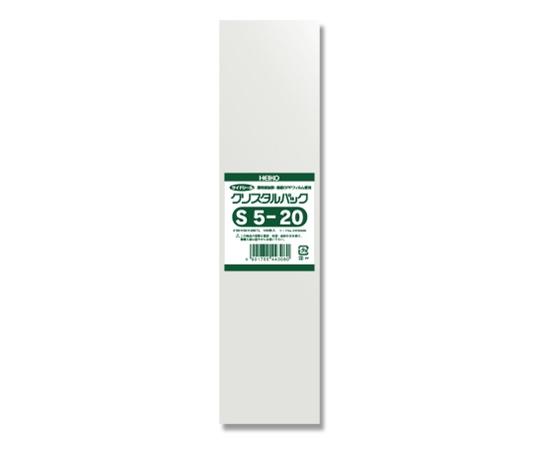 HEIKO OPP袋 クリスタルパック S5-20 (サイドシール) 100枚 006750500