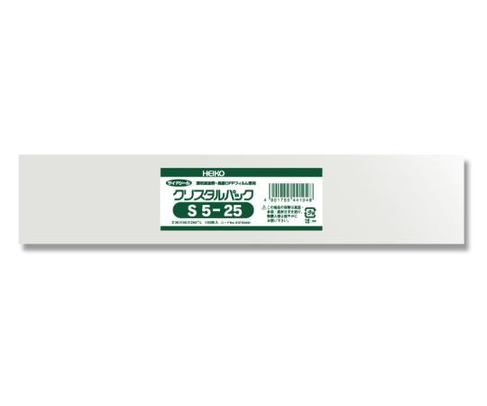 HEIKO OPP袋 クリスタルパック S5-25 (サイドシール) 100枚 006733400